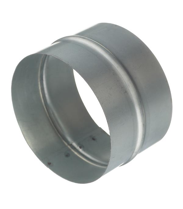 Соединитель для круглых воздуховодов оцинкованный d125 мм врезка оцинкованная для круглых стальных воздуховодов d200х200 мм