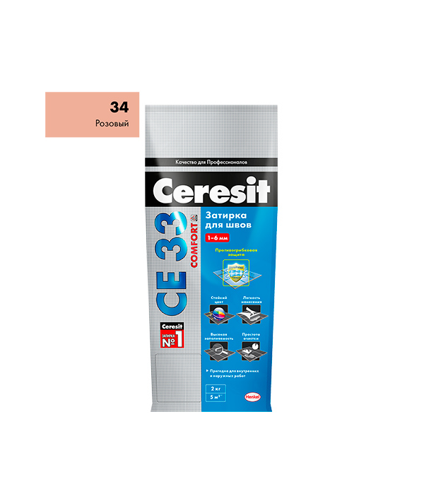 Затирка Ceresit СЕ 33 №34 розовый 2 кг