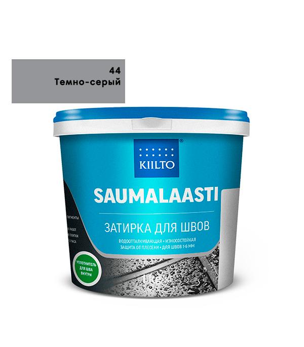 Купить Затирка Kiilto Saumalaasti №44 темно-серый 3 кг, Серый