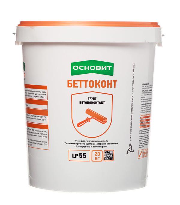 цена на Бетоноконтакт Основит LP55 20 кг