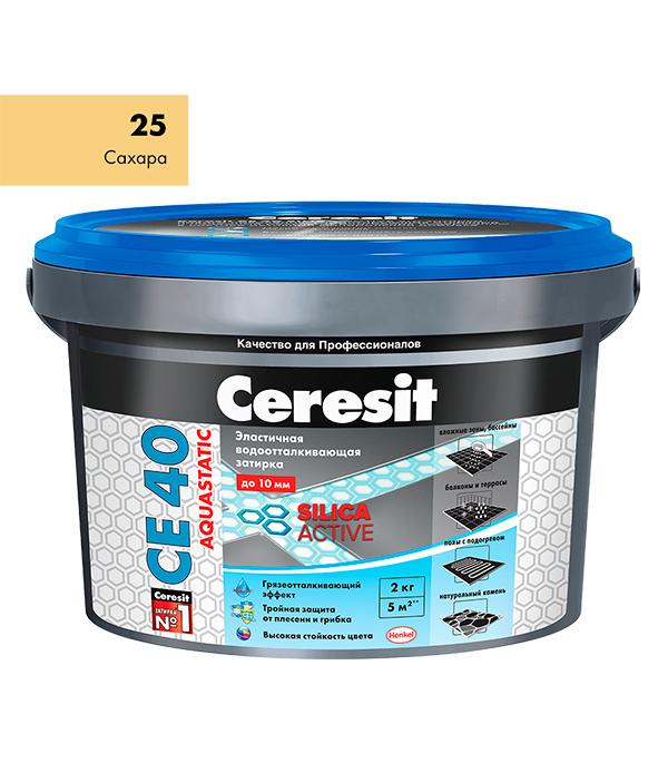 Затирка Ceresit СЕ 40 aquastatic №25 сахара 2 кг затирка церезит се 40 aquastatic 46 карамель 2 кг