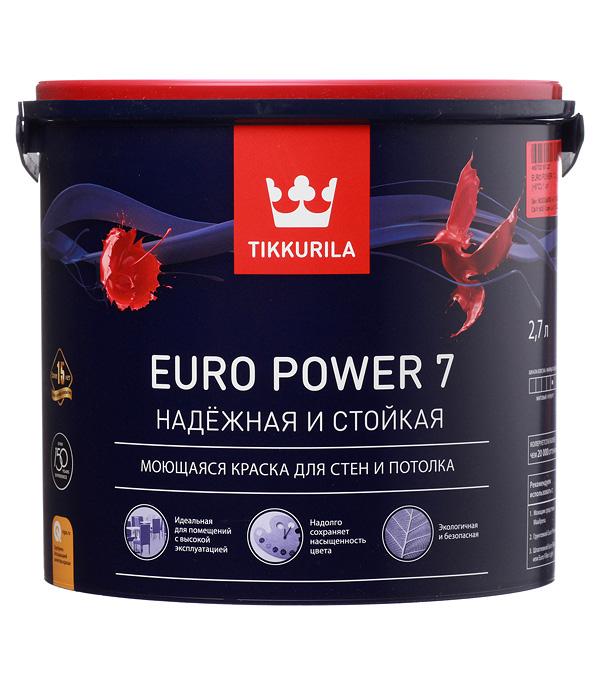 Купить Краска в/д Tikkurila Euro Power 7 латексная основа С матовая 2.7 л