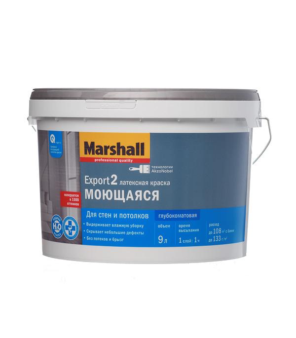 Краска в/д Marshall Export 2 основа BW глубокоматовая 9 л