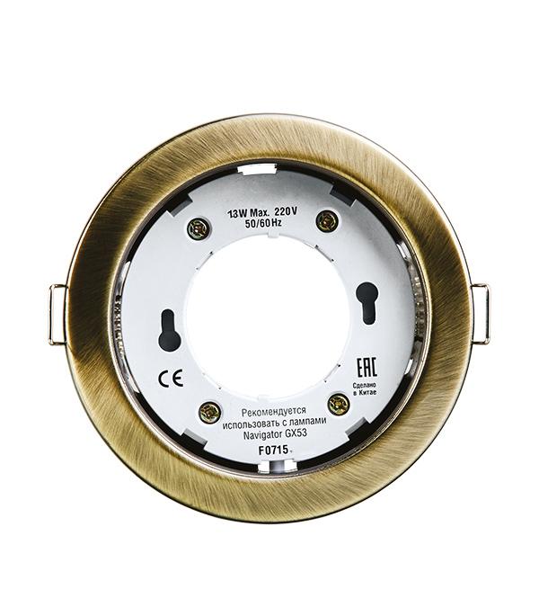 Светильник встраиваемый круглый черненая бронза под лампу GX53 220В встраиваемый потолочный светильник gx70 h5 без рефл черненая медь 53x151