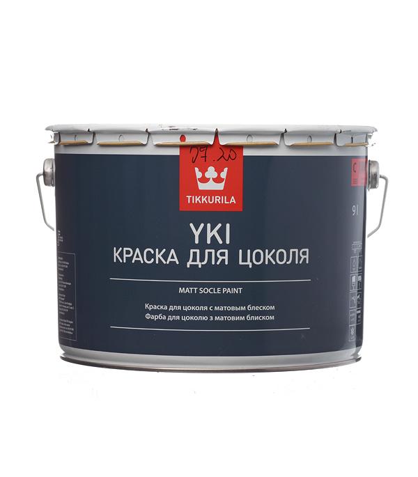 Краска в/д для цоколя Tikkurila Yki основа С матовая 9 л