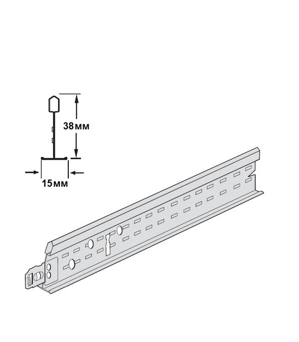 Купить Профиль к подвесному потолку ARMSTRONG Т-15 Prelude 1, 2 м, Сталь