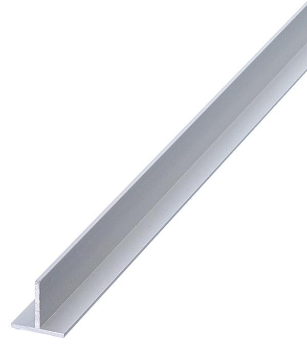 Профиль T-образный алюминиевый 15х15х1,5х1000 мм анодированный
