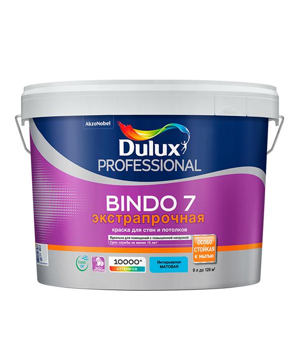 Краска в/д Dulux Bindo 7 основа BC матовая 9 л краска в д ослепительно белая dulux 2 5 л