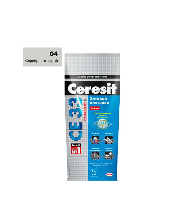 Купить Затирка Ceresit СЕ 33 №04 серебристо-серый 2 кг, Серебристый