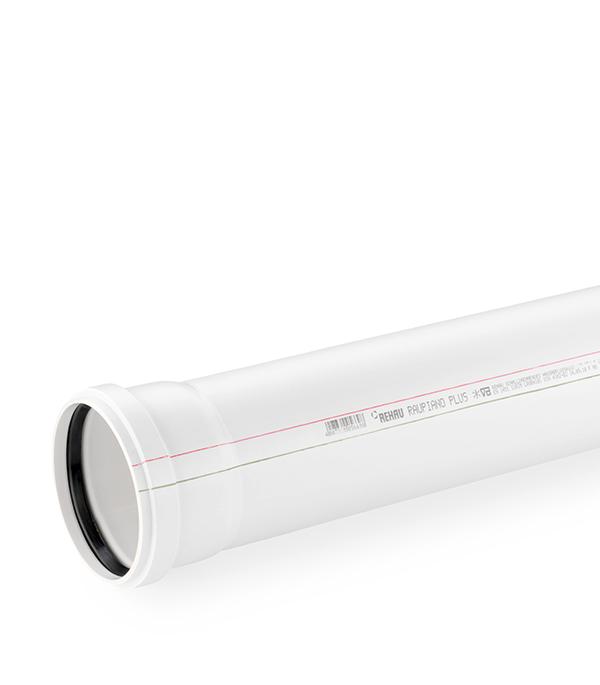 Труба канализационная внутренняя шумопоглощающая 110х1000 мм Rehau Raupiano Plus