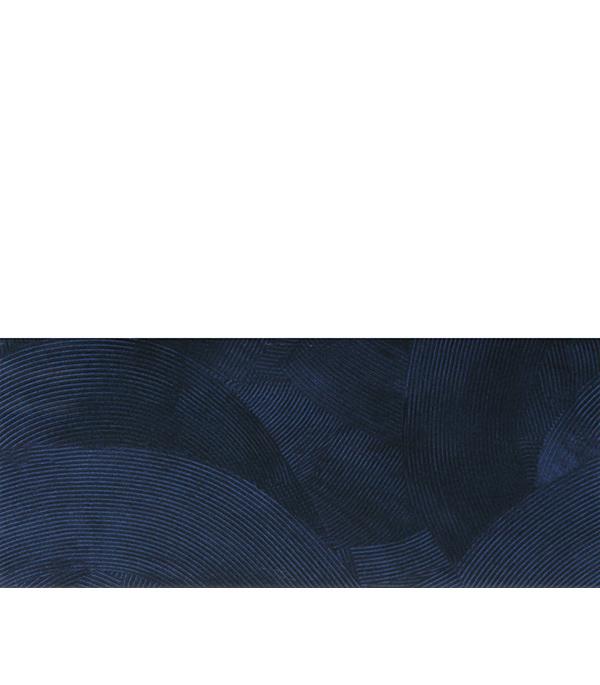 Плитка облицовочная 250х600х8 мм Эрантис 02 синий (8 шт=1,2 кв.м) плитка бордюр 600х65х8 мм эрантис 01 синий