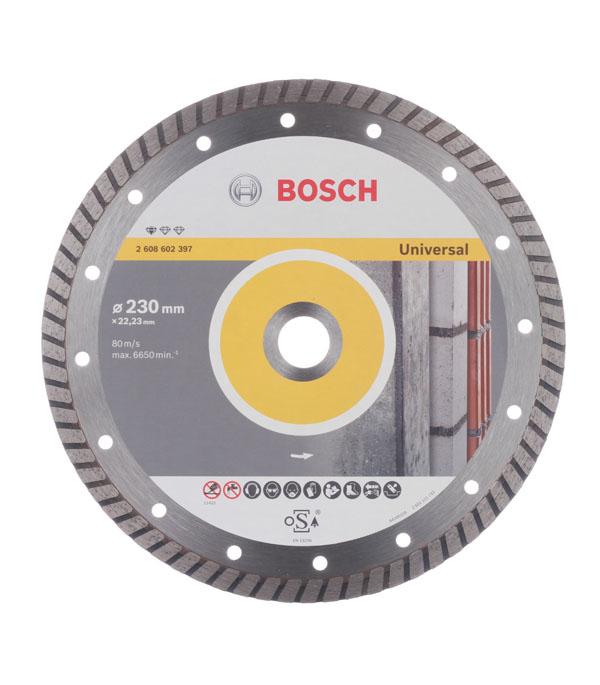Диск алмазный турбо Bosch Профи 230х22.2 мм bosch hmt84g451r