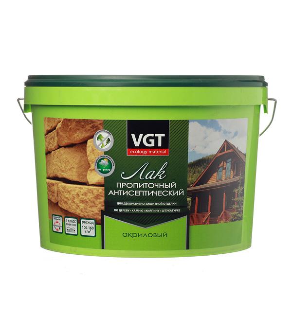 Лак антисептик акриловый VGT тик 9 кг восковый состав защитный vgt по венецианской штукатурке 0 9 кг
