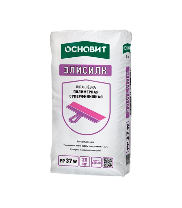 Купить Основит Элисилк PP37 W (шпаклевка полимерная суперфинишная), 20 кг