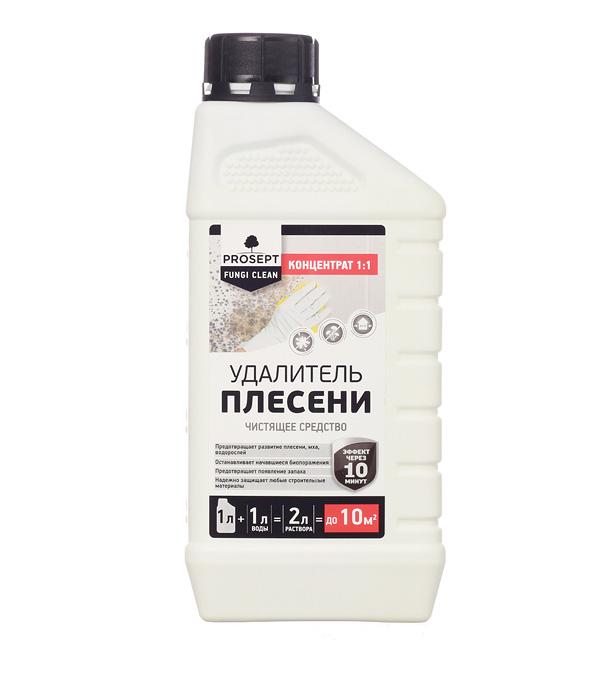 Средство для удаления плесени PROSEPT FUNGI CLEAN 1 л средство для удаления плесени в ванных комнатах bagi анти плесень 500 мл
