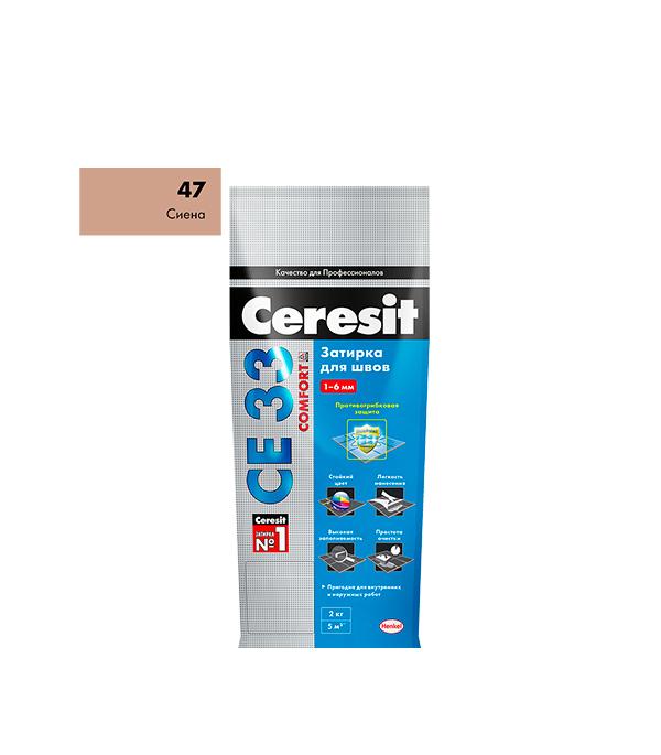 Затирка Ceresit СЕ 33 №47 сиена 2 кг