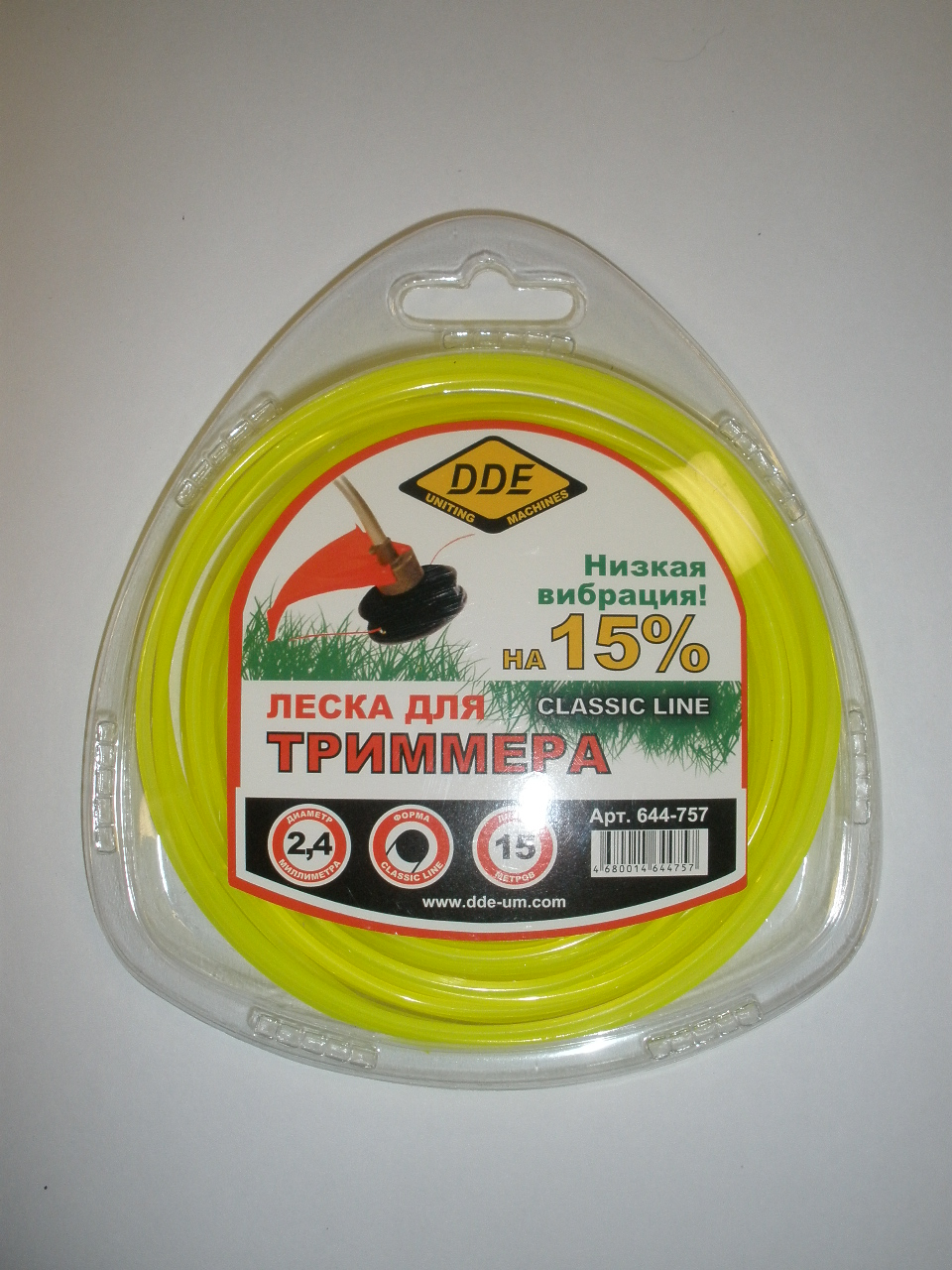 Леска (корд)  2,4 мм х 15 м, Classic line, сечение-круг, цвет-желтый, DDE