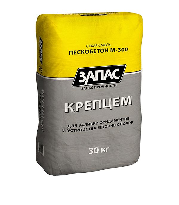 Пескобетон М-300 Запас Крепцем, 30 кг