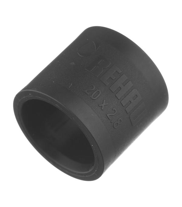 Гильза монтажная Rehau PX 20 мм евроконус 20 х 3 4 внутр г для полиэтиленовой трубы rehau rautitan flex