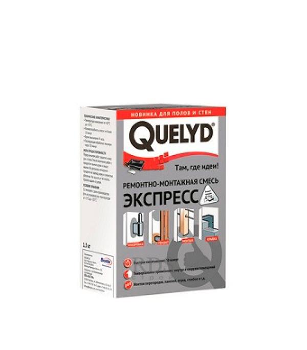 Ремонтно-монтажная смесь Экспресс Quelyd, 1 кг