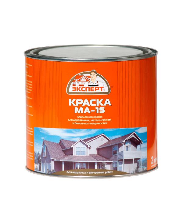 Краска масляная МА-15 черная Эксперт 2,5 кг
