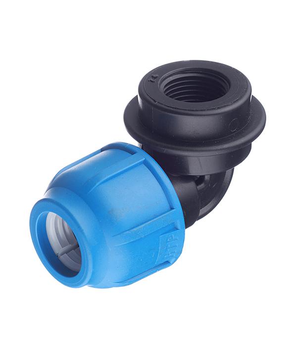 Угол ПНД компрессионный переходный 20х1/2   ВР, РТП кран шаровой компрессионный 25х25 мм ртп