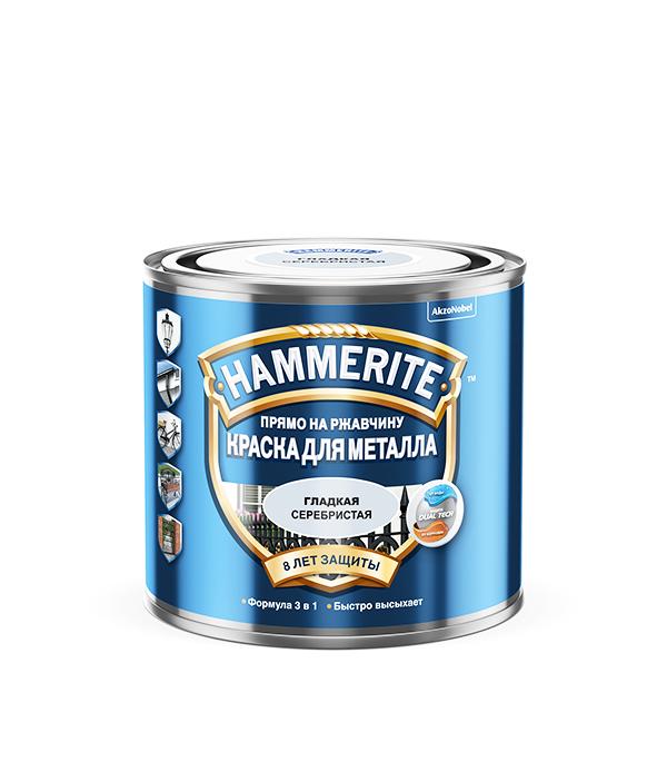Грунт-эмаль по ржавчине 3 в1  Hammerite гладкая глянцевая серебристая 0,5 л грунт эмаль по ржавчине 3 в1 hammerite гладкая глянцевая черная 2 5 л