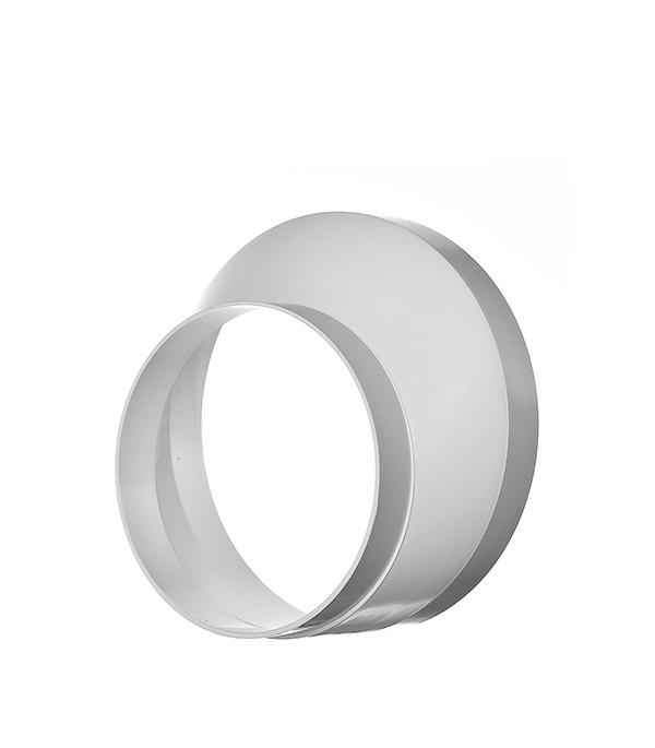 Соединитель эксцентриковый пластиковый для круглых воздуховодов d125 мм с круглыми d160 мм тройник для круглых воздуховодов оцинкованный d125 мм 90°