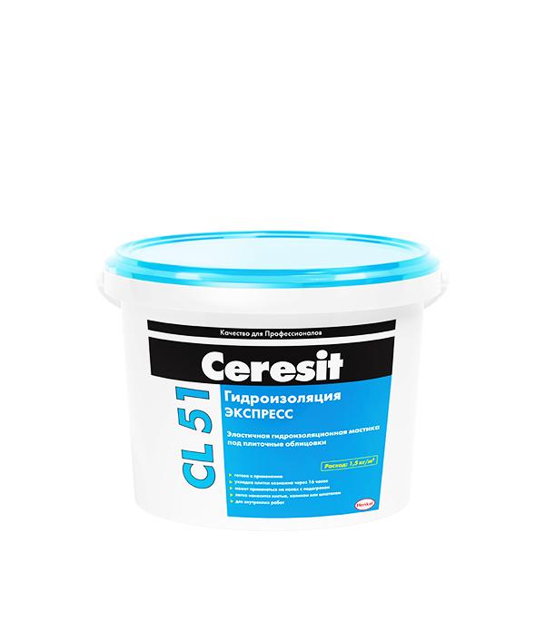 Гидроизоляция Церезит CL 51 5 кг гидроизоляция plitonit гидроэласт 16 кг