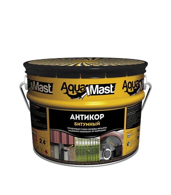 Мастика антикоррозионная АкваМаст 2,4 кг