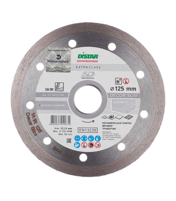 Диск алмазный сплошной по керамике 125х1.2х22,2 мм Distar диск алмазный distar 1a1r 250x25мм hard ceramics