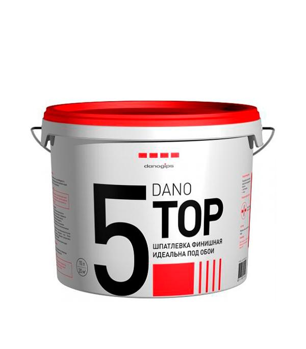 Шпатлевка финишная Dano Top 5 10 л шпатлевка финишная maxi dulux 10 л