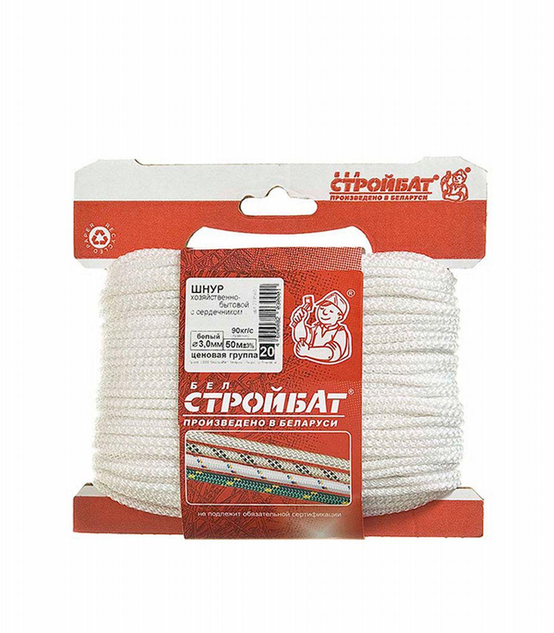 Плетеный шнур Белстройбат полипропиленовый белый d3 мм 50 м
