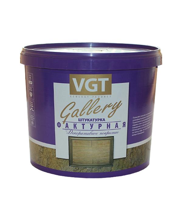 Фактурная штукатурка VGT Gallery 9 кг штукатурка фактурная вгт 9кг