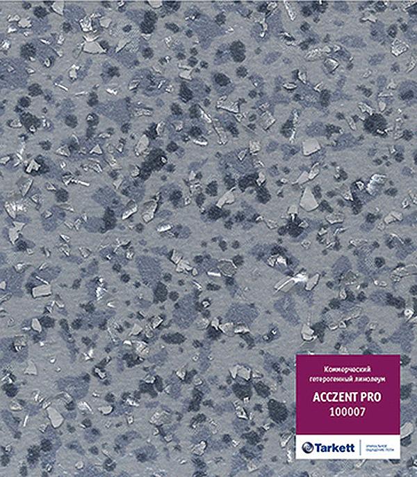 Линолеум коммерческий 3 м Tarkett Acczent Pro 100007  линолеум коммерческий 2 м accent pro 100011