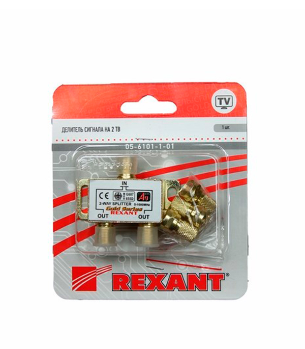 Делитель  ТВ  x 2 + 3шт. F   BOX  5-1000 МГц  Silver   REXANT