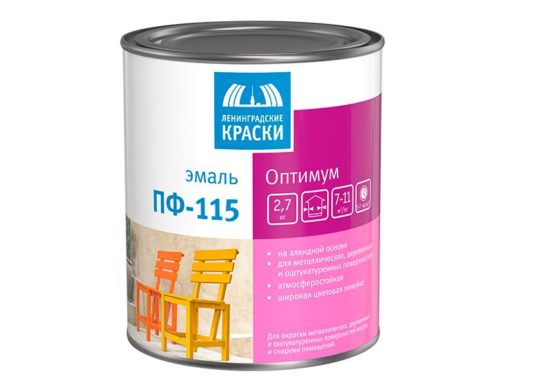 Эмаль ПФ-115 белая матовая оптимум Ленинградские Краски 2,7 кг