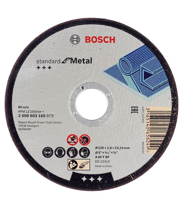Круг отрезной по металлу Bosch Стандарт 125х22х1.6 мм круг отрезной hammer 125 x 1 0 x 22 по металлу и нерж стали коробка 400шт