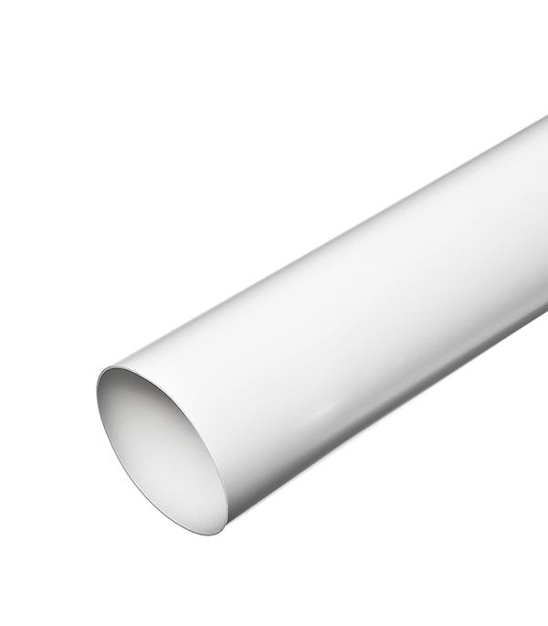 Воздуховод круглый пластиковый d125х1500 мм
