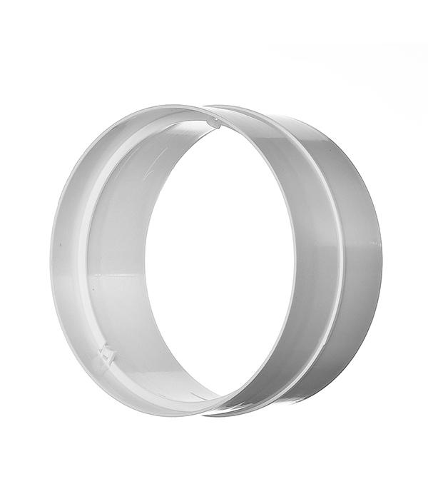 Соединитель для круглых воздуховодов пластиковый d125 мм тройник для круглых воздуховодов оцинкованный d125 мм 90°