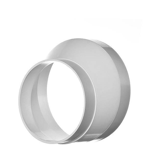 Соединитель эксцентриковый пластиковый для круглых воздуховодов d100 мм с круглыми d125 мм