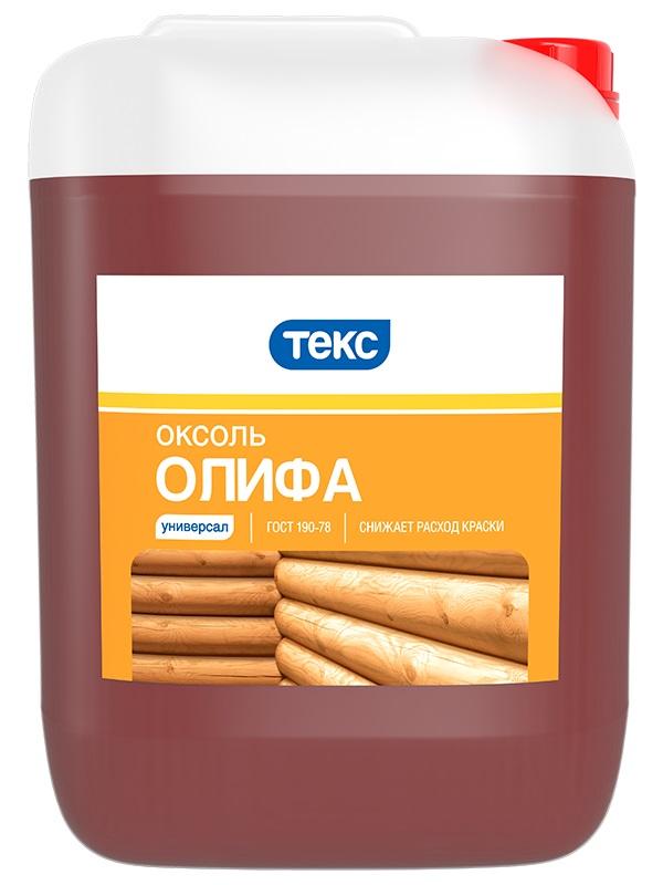 Олифа Оксоль Текс 8 кг/10 л