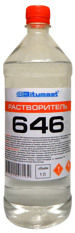 Растворитель 646 Bitumast 0,8 кг/0,95 л