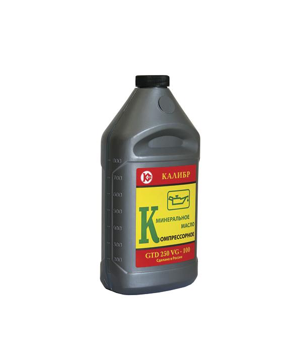 Масло компрессорное Калибр 1 л компрессорное масло roto injekt fluid в челнах