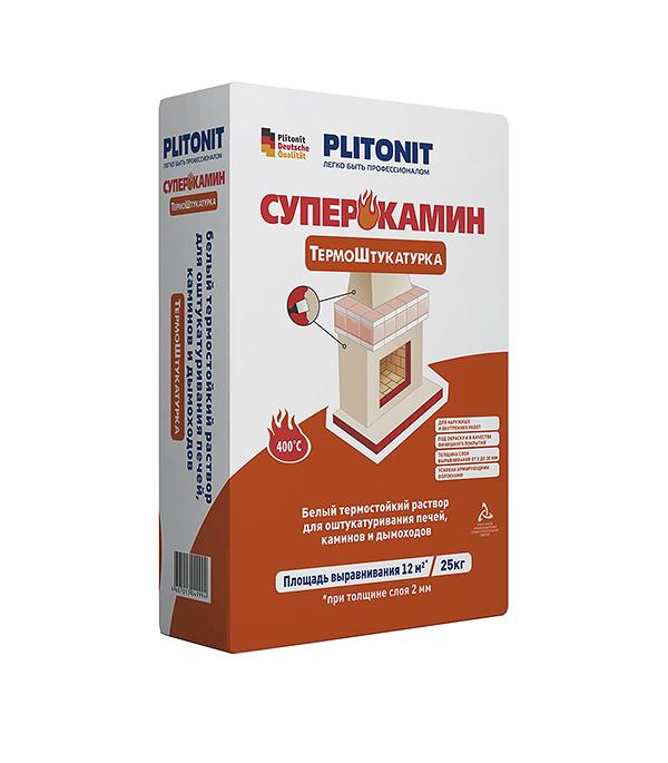 Плитонит СуперКамин ТермоШтукатурка белая (штукатурка для печей и каминов), 25кг