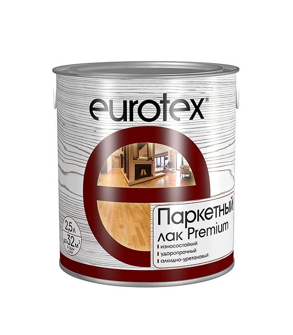 Лак паркетный Eurotex Premium глянцевый  2,5 л