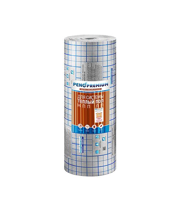 Теплоизоляция для теплого пола Пенотерм НПП ЛП 5 мм 30 кв.м