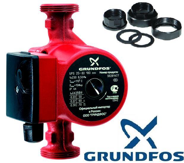 Насос циркуляционный для систем отопления  Grundfos UPS 25-80 с гайками