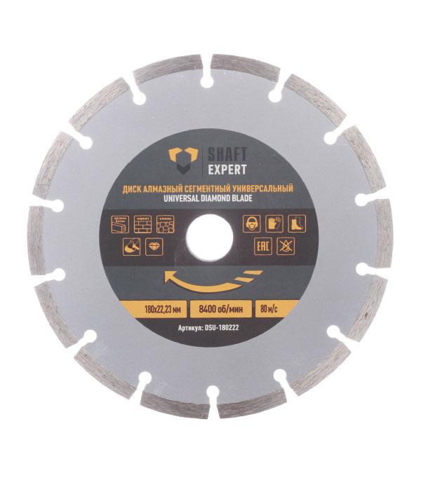 Диск алмазный сегментный универсальный 180х22,2 мм Shaft