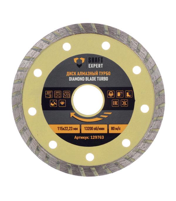 Диск алмазный турбо Shaft 115х22.2 мм диск алмазный турбо с лазерной перфорацией 230х22 2 мм gross 73034